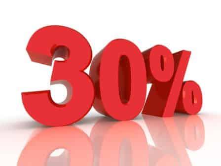 خصم يصل الى 30 % على جميع الدورات المعلنة